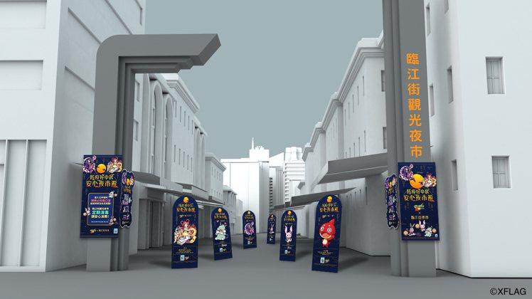 手遊《怪物彈珠》與臨江街夜市合作推出「防疫好中秋.安心夜市遊」活動,與夜市內設置...