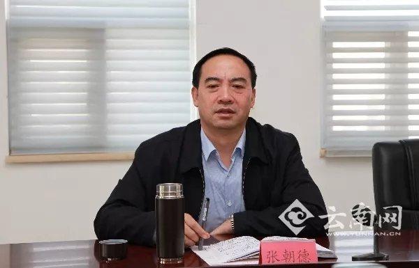 前雲南省台辦主任張朝德。圖/取自雲南網
