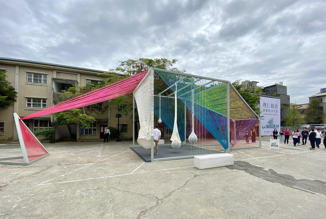理仁建設在基地規劃為期三個月的複合式藝文園區「理仁柏舍美感公園」,大型彩色的編織...