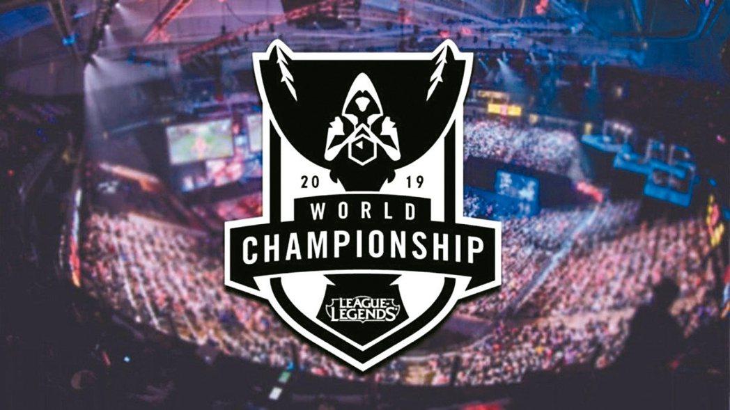 「英雄聯盟」世界大賽於上海開打,台灣運彩全面提供單場投注。(本報系資料庫)
