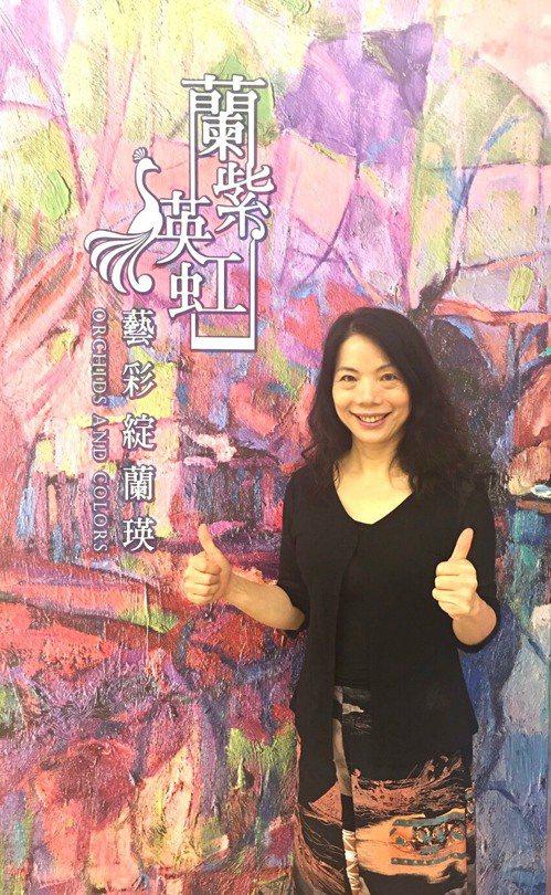 臺北市西畫女畫家理事長謝蘭英首次個展「蘭紫瑛虹-謝蘭英油彩創作展」 提供/謝蘭英