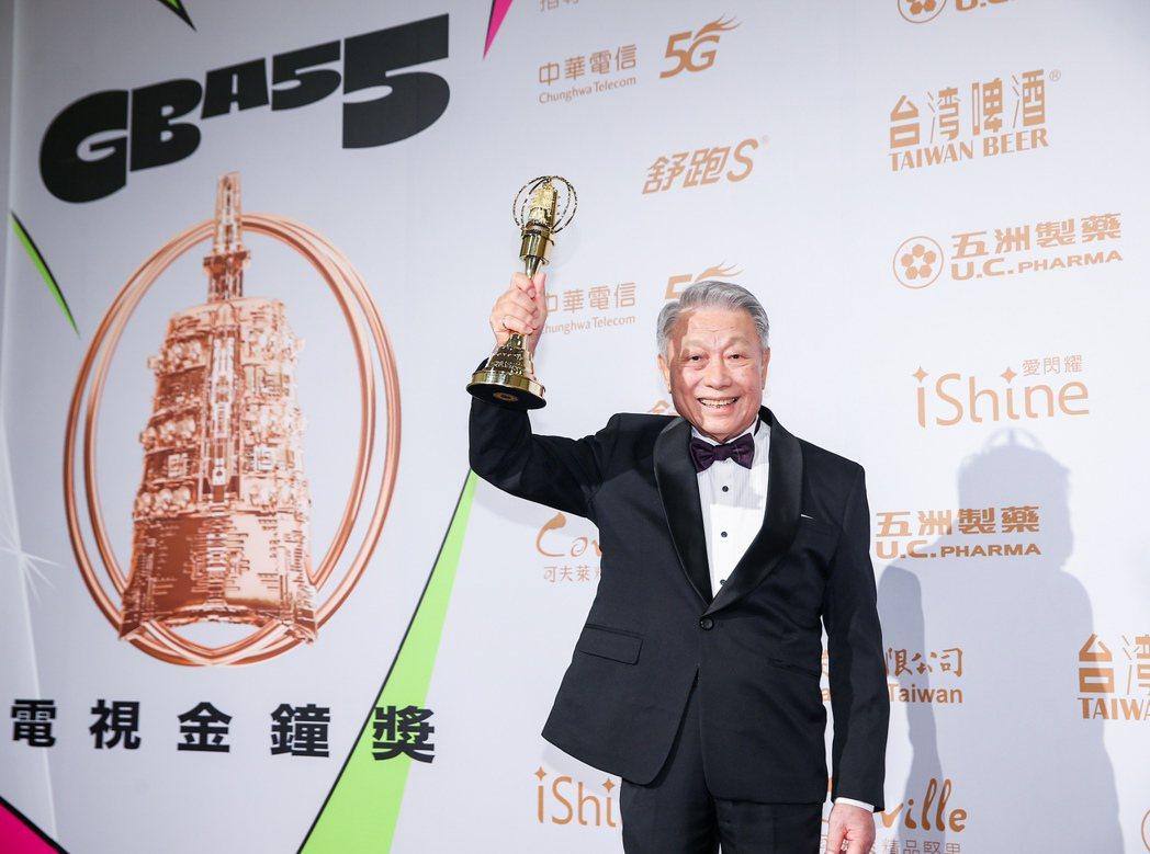 第55屆金鐘獎頒獎典禮在國父紀念館舉行,終身貢獻獎由林義雄獲得。記者曾原信/攝影