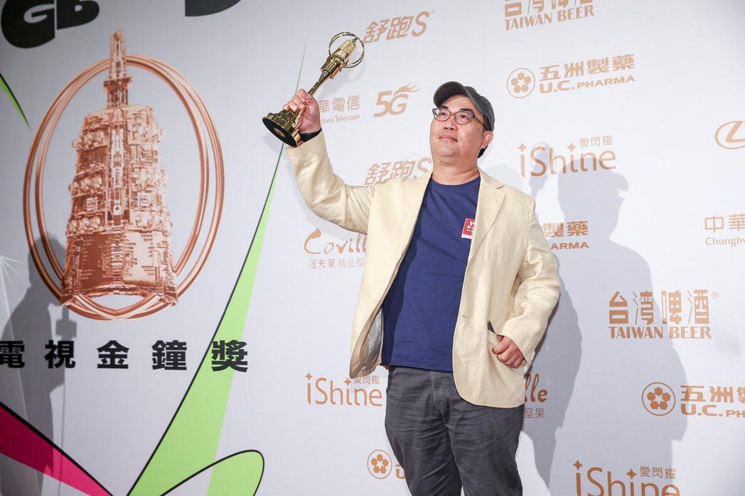 第55屆金鐘獎頒獎典禮在國父紀念館舉行,生活風格節目獎由我在市場待了一整天獲得,...