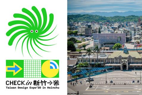 由經濟部和新竹市政府共同主辦的「2020台灣設計展」,將於10月1日盛大開展。 ...