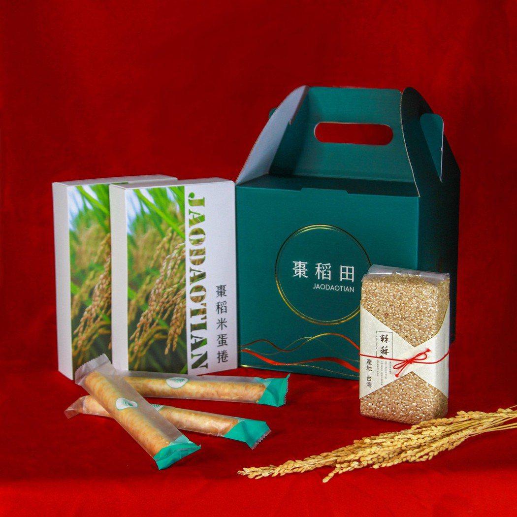 禮盒精心挑選在地食材,四款結合宜蘭在地食材手作餅乾、棗稻米蛋捲及日曬胚芽米。 棗...