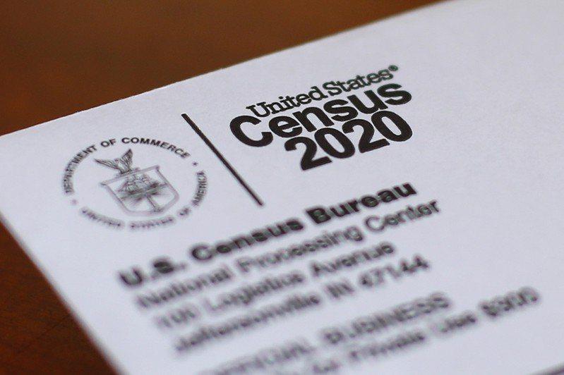 聯邦法官頒布臨時禁制令,要求人口普查恢復至10月31日截止。美聯社