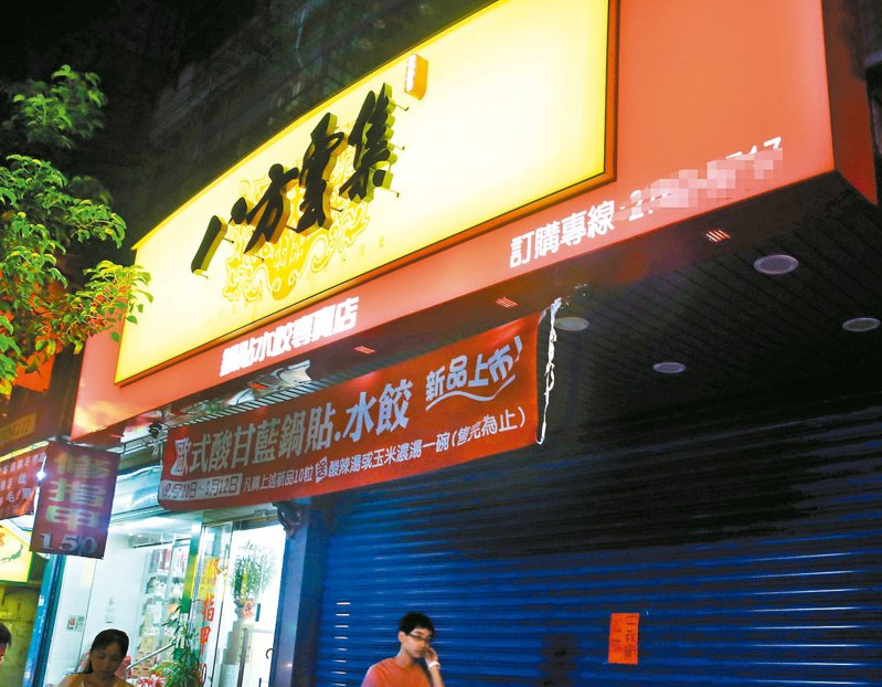 亞洲藏壽司日前掛牌上櫃,八方雲集日前也申請登錄興櫃,台灣餐飲市場掀起一波掛牌潮。報系資料照片