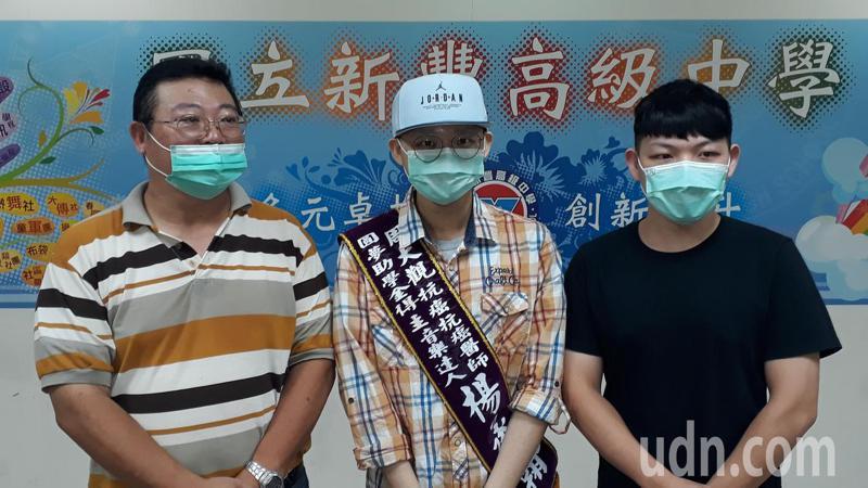 楊承翰的父親楊國源與哥哥楊承潁到場為他打氣。記者周宗禎/攝影