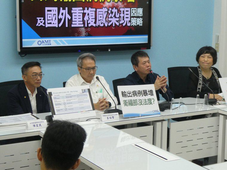 衛福部長陳時中昨天表示,我國9月18日已與國際平台「COVID-19 疫苗全球取...