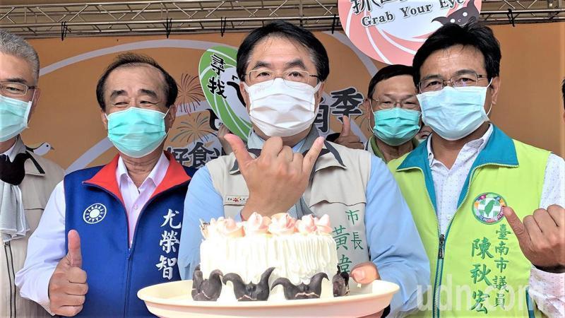 台南市長黃偉哲今天57歲生日,出席官田菱角節記者會,主辦單位貼心送上菱角生日蛋糕。記者吳淑玲/攝影