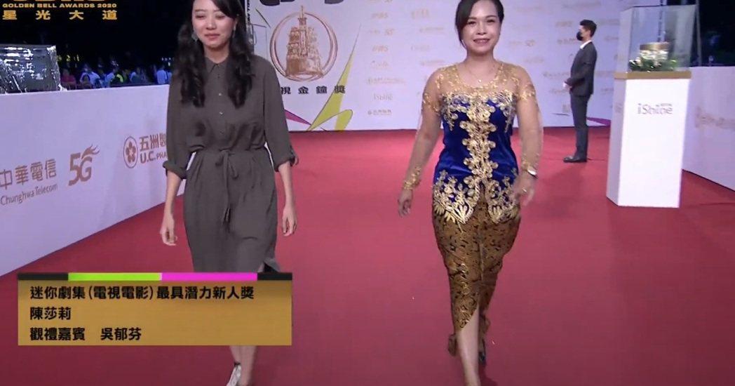 今年提名金鐘獎的陳莎莉(右)其實是來自印尼的新秀。圖/摘自YouTube
