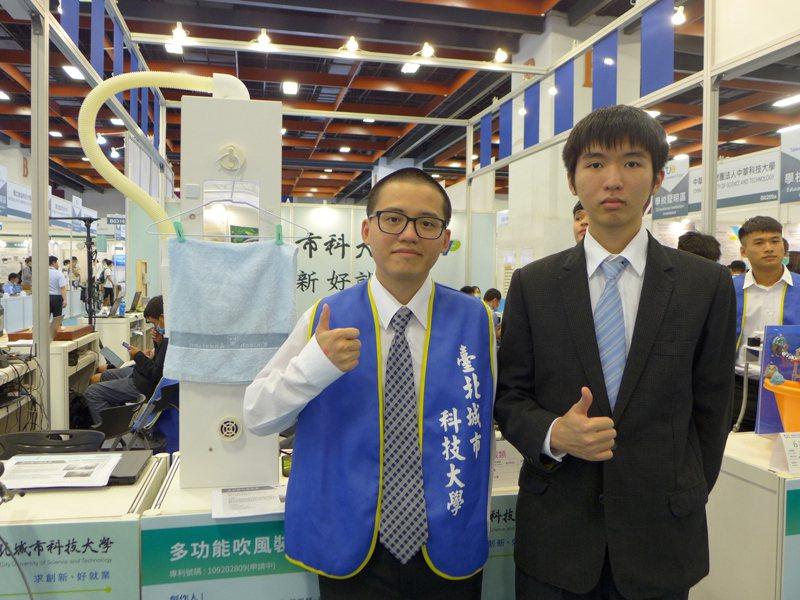 台北城市科大資工系學生蔡沂宬等人發明的「多功能吹風裝置」獲2020年台灣創新技術博覽會發明展金牌肯定。圖/台北城市科技大學提供