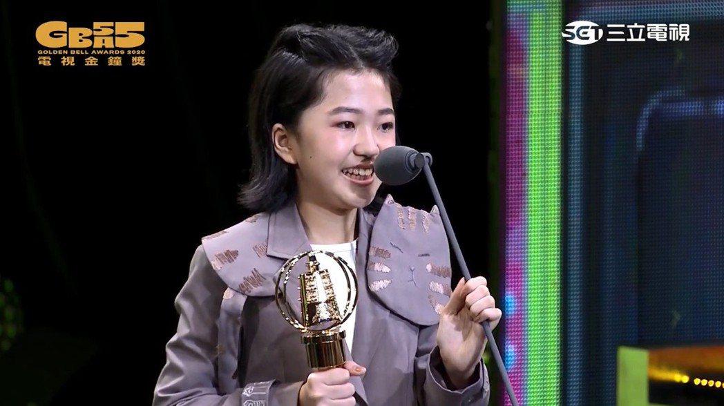 白小櫻拿下「迷你劇集最具潛力新人獎」。圖/翻攝自金鐘獎YouTube
