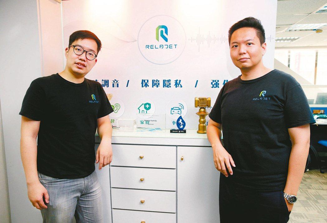 洞見科技執行長陳柏儒(左)和營運長陳宥任。記者邱德祥/攝影
