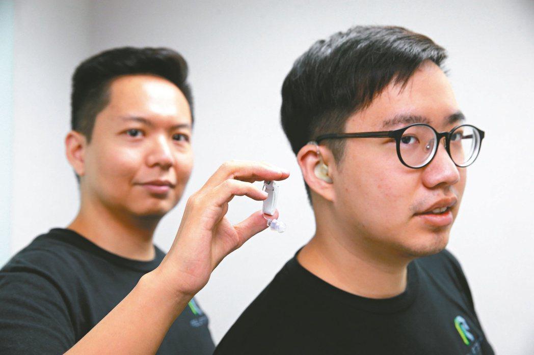 洞見科技助聽器產品,目標是針對輕度和中度聽障者。記者邱德祥/攝影