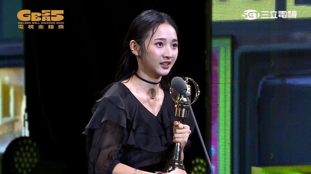 李沐以「誰是被害者」獲得戲劇節目最具潛力新人獎。圖/摘自YouTube