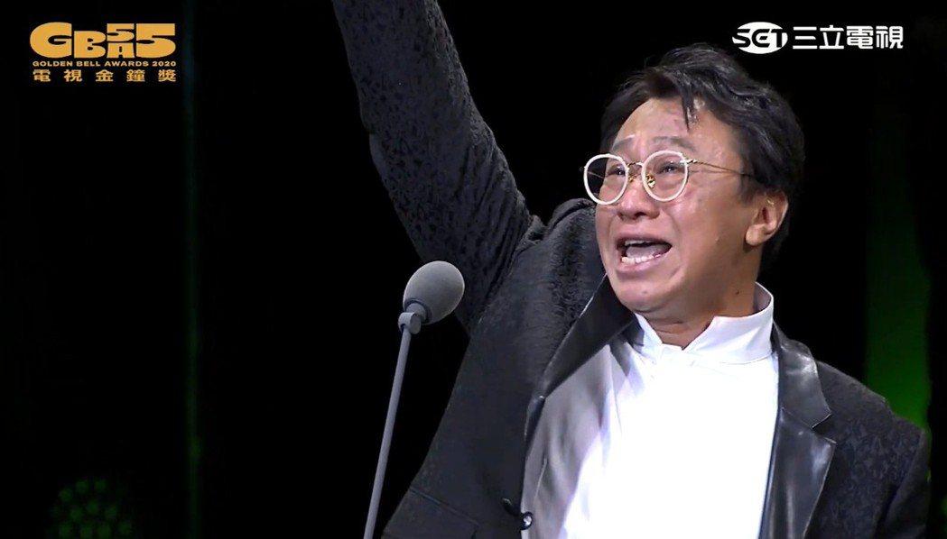 游安順摘下第55屆金鐘獎迷你劇集/電視電影最佳男主角獎。圖/翻攝自金鐘獎YouT