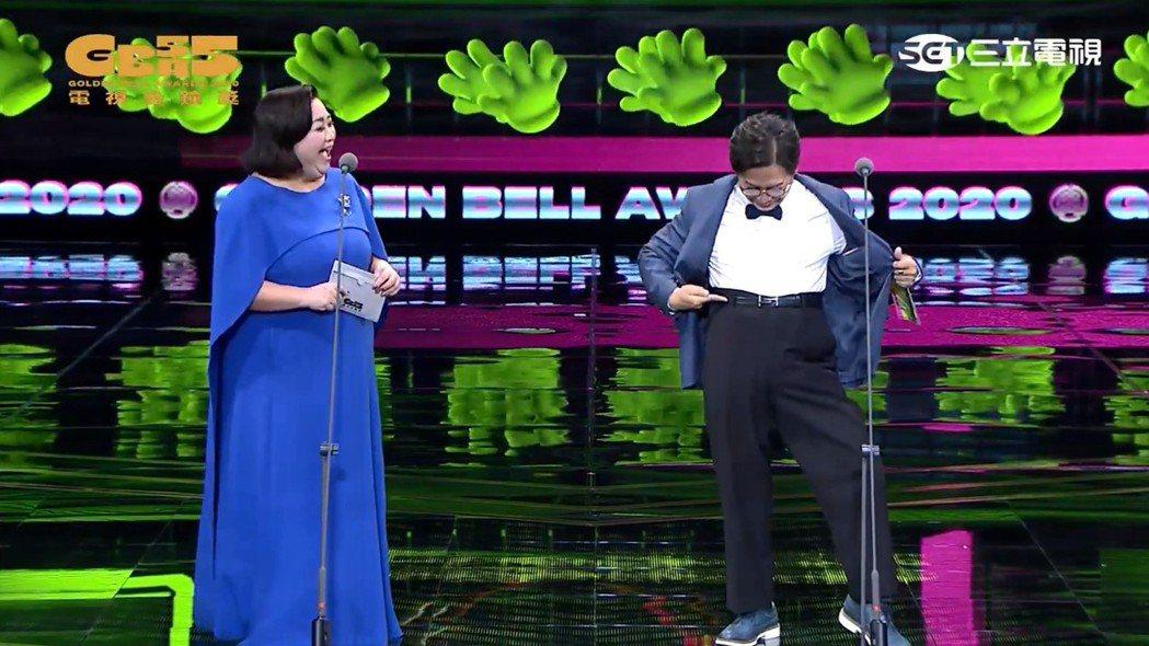 鍾欣凌(左)與許傑輝聯手頒獎,許傑輝秀出高腰褲。圖/摘自YouTube