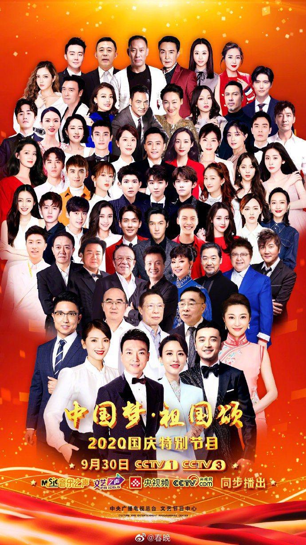 中共「十一」晚會將至,網友發現台灣藝人歐陽娜娜與張韶涵將登台表演。圖/取自春晚微...