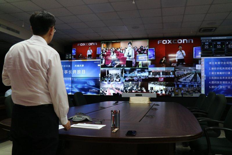鴻海集團董事長劉揚偉在中秋節前視訊連線大陸廠區員工並談到展望。鴻海/提供
