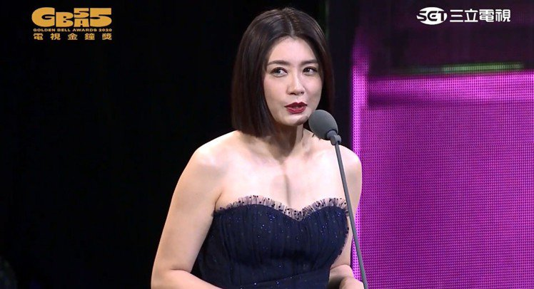 圖/翻攝自金鐘獎YouTube