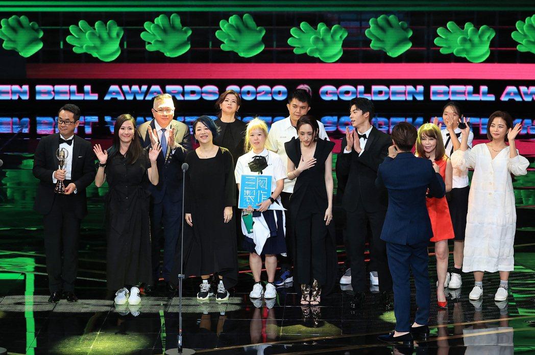 第55屆金鐘獎頒獎典禮在國父紀念館舉行,戲劇節目獎由「想見你」獲得。記者林伯東/...