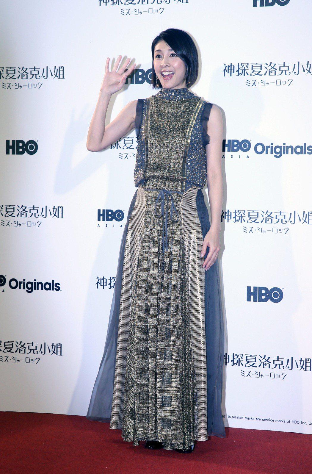 竹內結子(左)2018年來台出席影集「神探夏洛克小姐」首映會。 圖/聯合報系資料