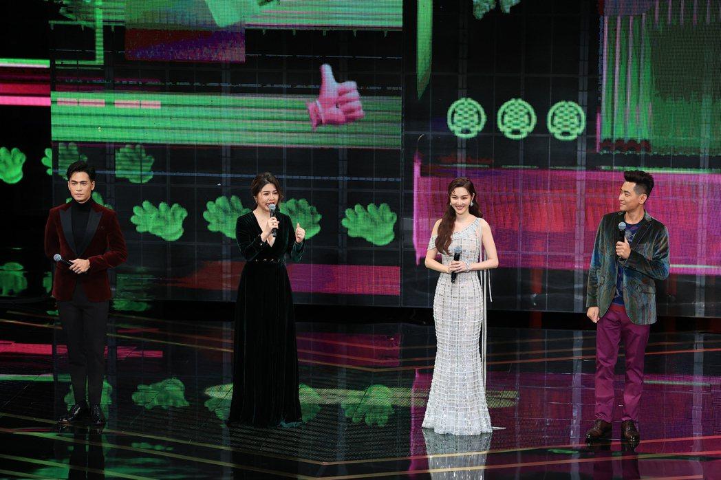 第55屆金鐘獎頒獎典禮在國父紀念館舉行,白家綺(左二)、Gino(左一) 、 曾...