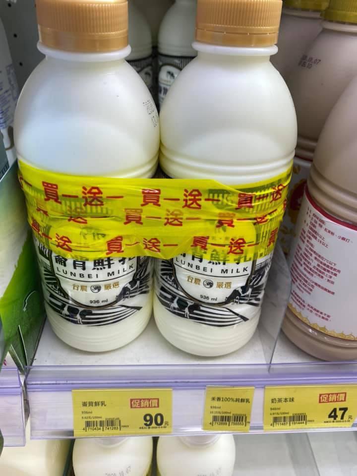 近年來小農鮮乳廣受消費者喜愛。圖擷自facebook