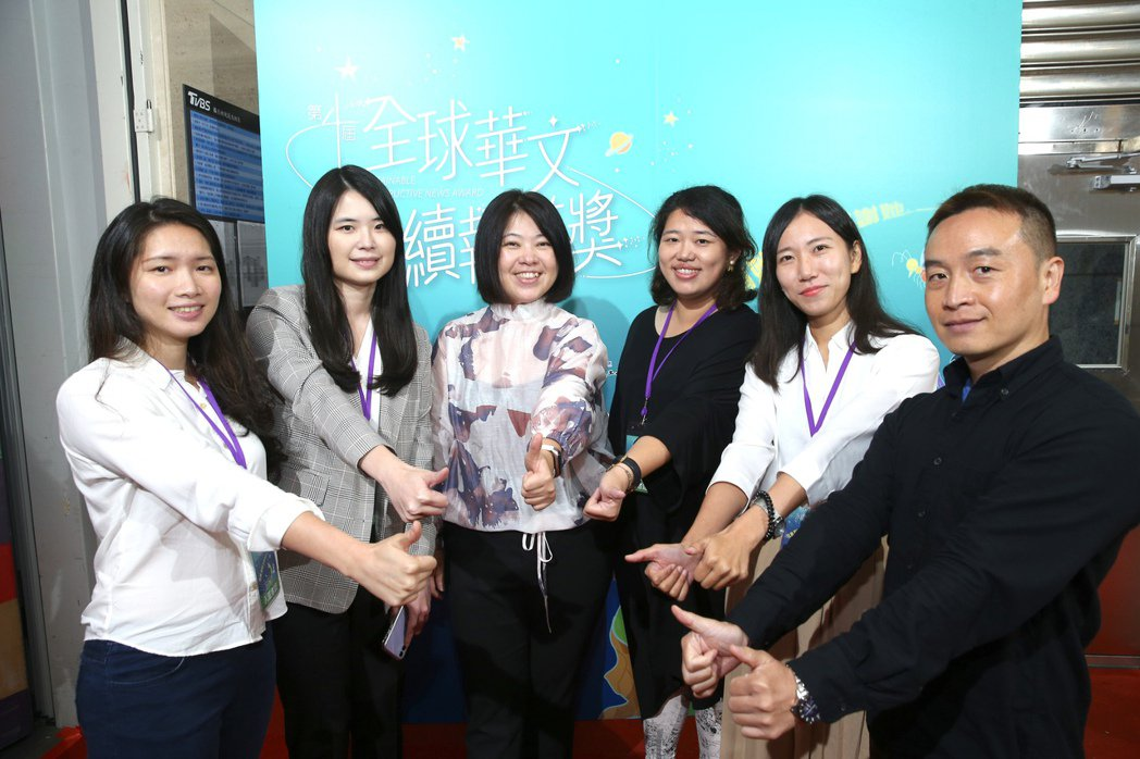 第四屆全球華文永續報導獎,聯合報系獲得專業組平面類首獎、人氣獎,融媒體類首獎、優...