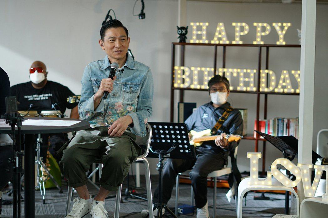 劉德華在線上和粉絲一同慶祝59歲生日。圖/台灣映藝提供