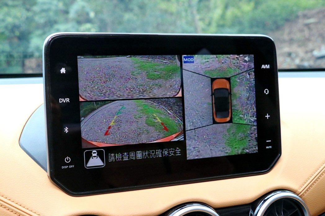 AVM 360度立體環景影像系統及MOD移動物體偵測系統。 記者陳威任/攝影