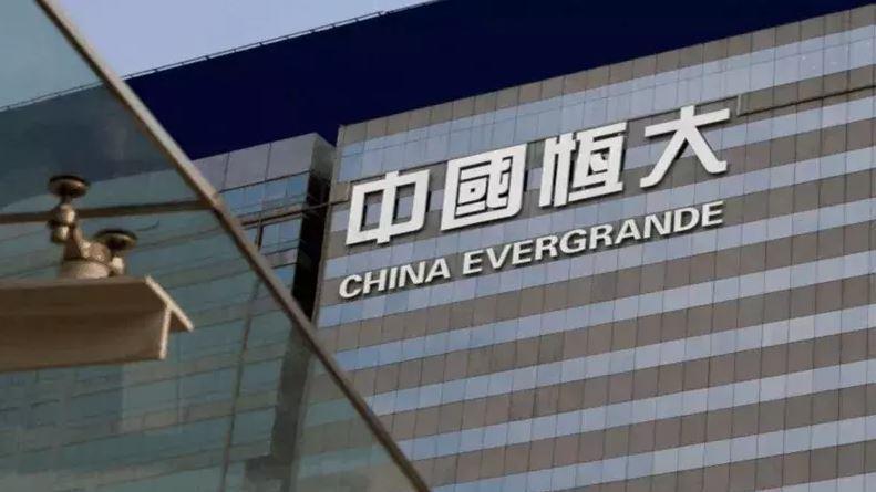 中國恆大集團。 圖/取自公司官網