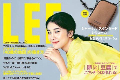 日本女星竹內結子在自宅自縊身亡,她今年一月生子,月初出席廣告活動還笑談14歲長子的成長,剛上市的雜誌也以她為封面人物,死訊讓親友震驚錯愕。日本媒體ABEMA TIMES報導,警方透露,今天凌晨2時(...