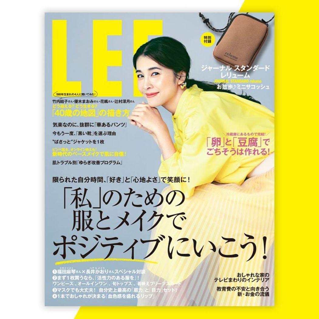 竹內結子生前已拍好的雜誌封面。 圖/擷自IG