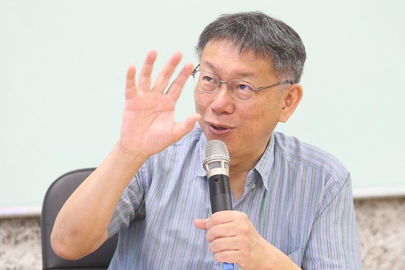 台北市長柯文哲分析,2020年蔡英文高票當選總統,其中反送中成分占多數,若把這個因素拿掉,蔡英文不見得會贏。聯合報系資料照片/記者季相儒攝影