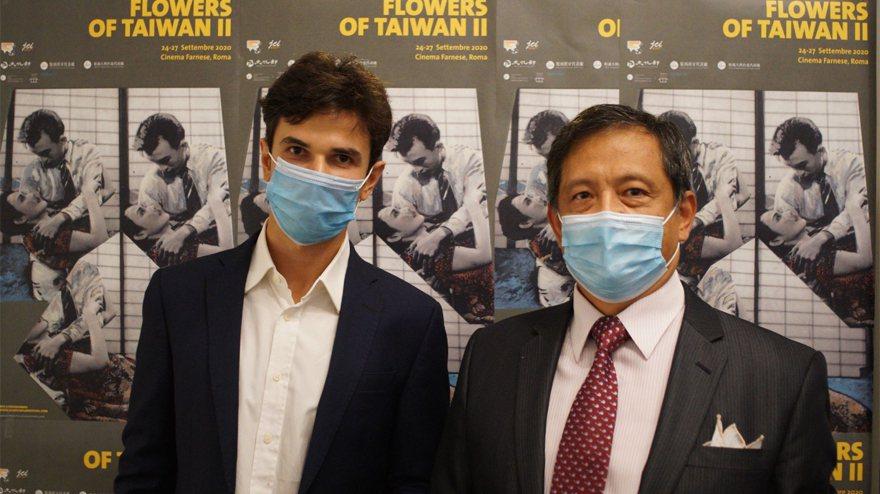 第二屆羅馬台灣影展在2019冠狀病毒疾病疫情下順利舉行,中華民國駐義大利代表李新