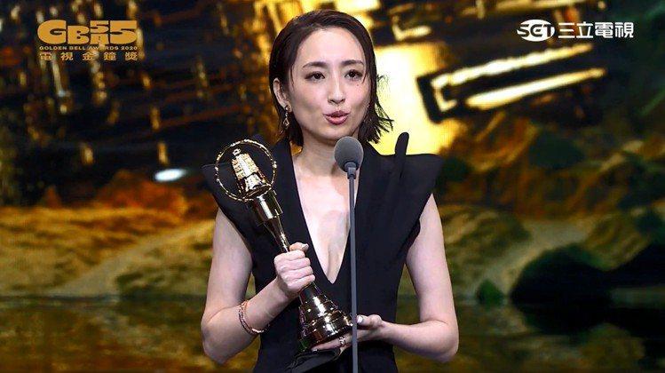 柯佳嬿以「想見你」第2度奪得金鐘獎戲劇節目女主角獎。圖/摘自YouTube