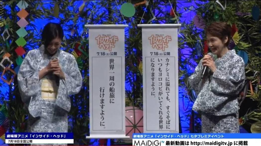 竹內結子害羞認為願望太過私人。圖/摘自maidigitv YouTube