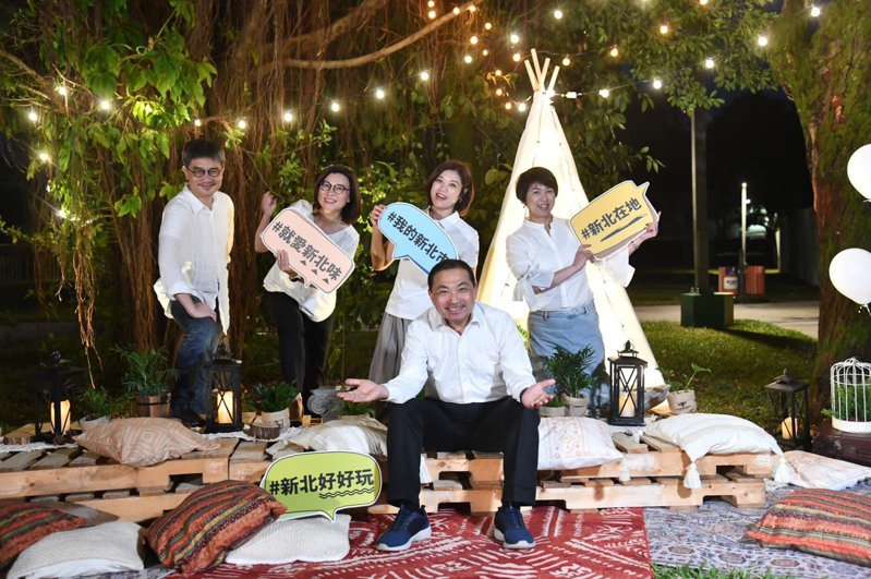 新北市府辦產地餐桌派對,和粉絲慶祝「我的新北市」9周年。圖/新聞局提供