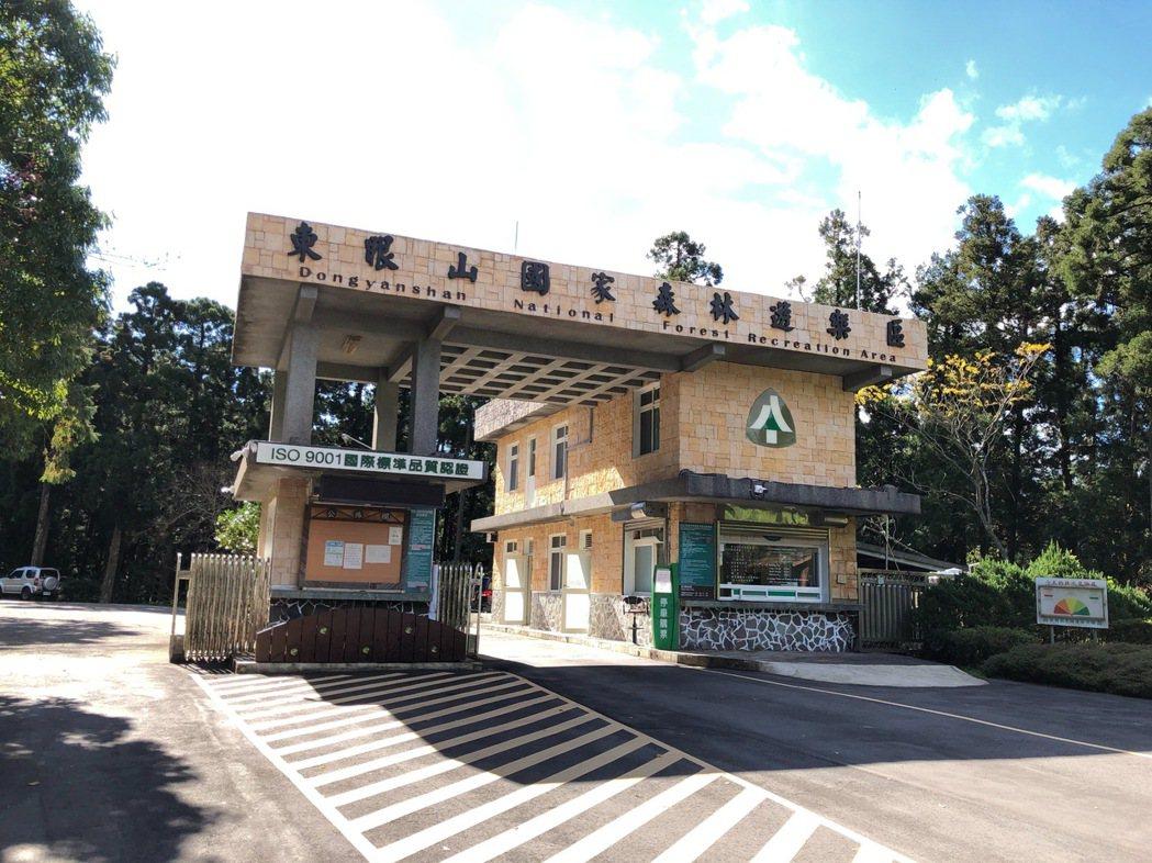 東眼山國家森遊樂區開出7-8月統一發票千萬元中獎發票。圖/新竹林區管理處提供