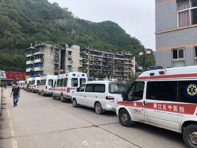 重慶一煤礦發生一氧化碳超標事故,已致16人死亡。(央視)