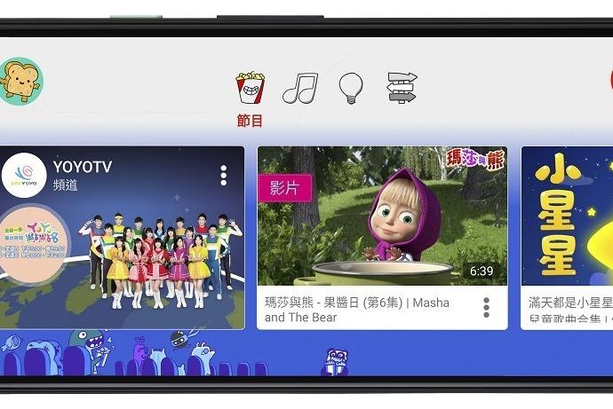 3~12歲適用 YouTube Kids兒童專屬App正式在台上線 | 軟體情報 | 數位
