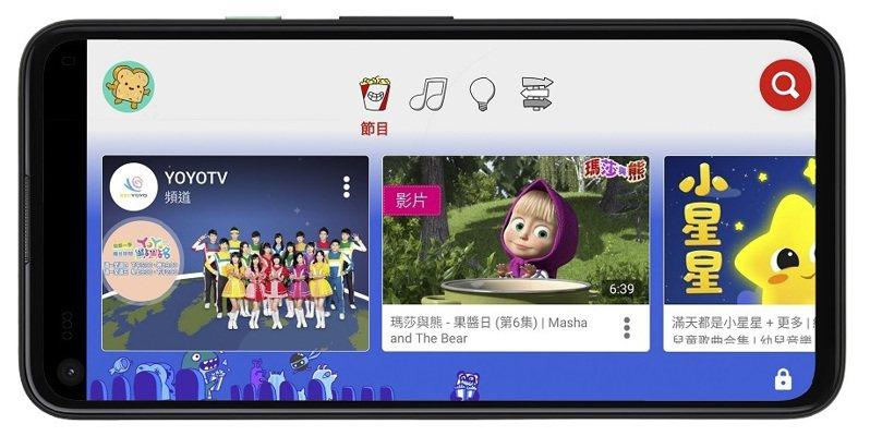YouTube Kids採用大尺寸的圖片、色彩鮮明的介面與清晰的圖示方便孩子使用。圖/Google提供
