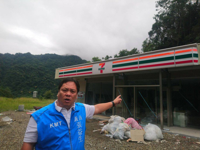 這次進駐五峰鄉的7-11將在10月8日開幕。圖/新竹縣議員張益生提供