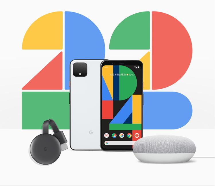 Google歡慶22週年,2日限定於台灣Google商店推出精選產品特惠活動。圖...