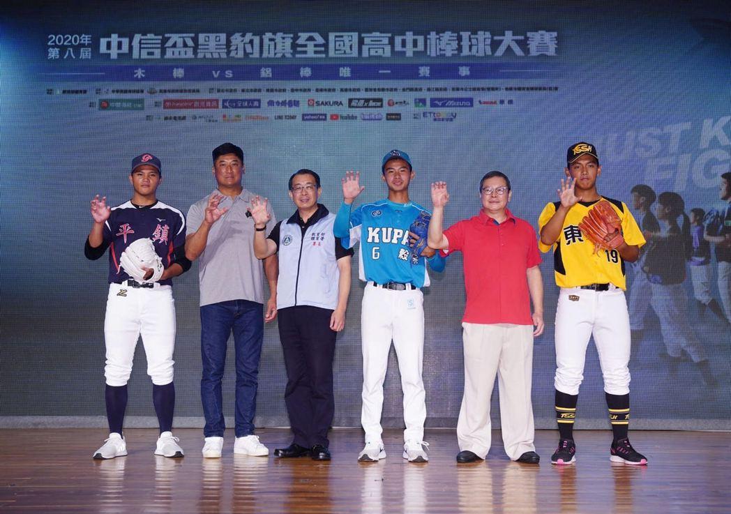 黑豹旗全國高中棒球大賽將於10月24日開打。中華民國棒球協會/提供