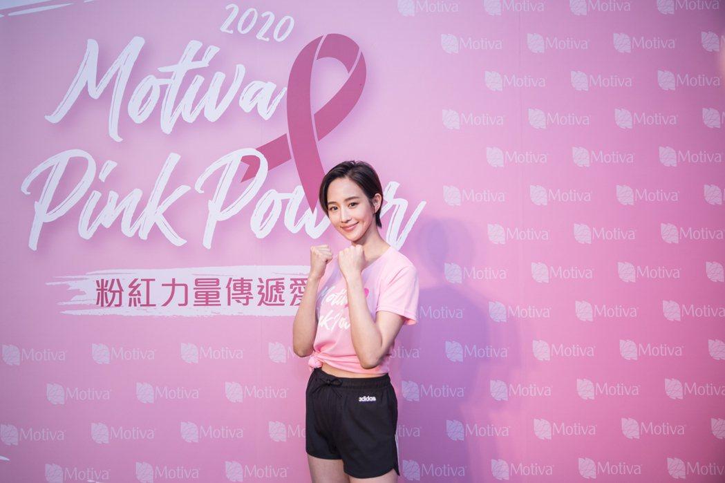 張鈞甯出席乳癌防治活動。圖/Motiva Taiwan提供