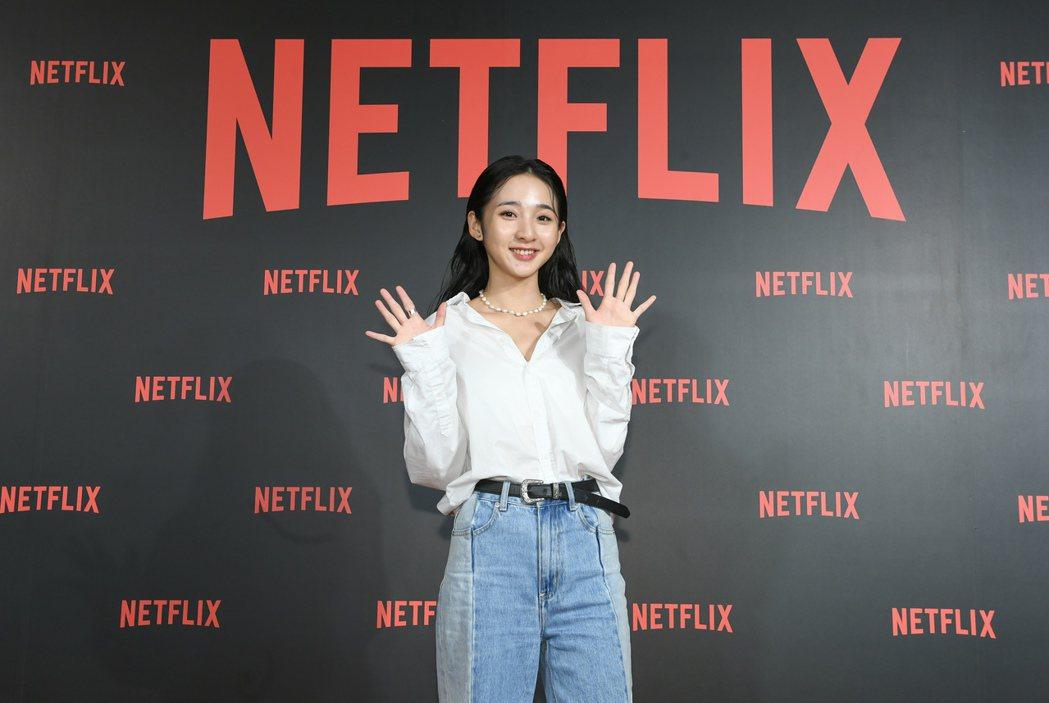 李沐出席Netflix金鐘慶功。圖/Netflix