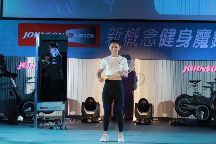 JOHNSON@MIRROR新概念健身魔鏡邀請世界球后戴資穎擔任代言人。圖/喬山...
